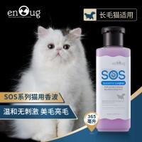 长毛猫用-365ml ¥24.7