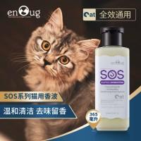 猫通用-365ml ¥24.7