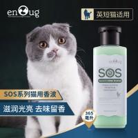 英短猫用-365ml ¥24.7