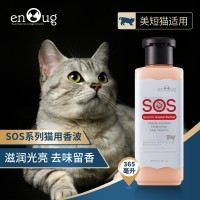 美短猫用-365ml ¥24.7