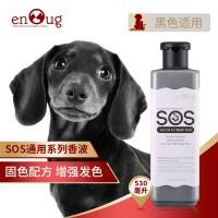黑毛犬用-530ml ¥23.4