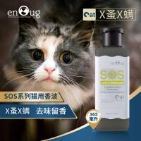 猫咪除蚤净螨-365ml ¥24.7