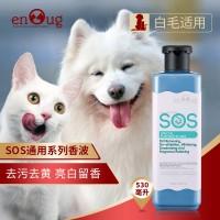 白毛犬-530ml ¥23.4