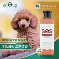 红贵宾犬-365ml ¥15.6