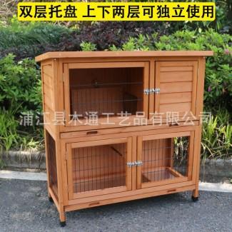 户外木制兔笼子双层兔笼防喷尿兔舍兔窝家用兔房子幼儿园宠物屋舍