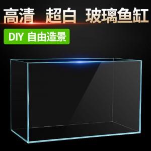 超白玻璃鱼缸 水族箱龟缸水草缸小型造景生态鱼缸 金鱼缸玻璃桌面