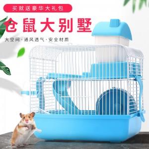仓鼠笼子超大别墅梦幻大城堡苍鼠花枝鼠小田园用品养殖窝基础笼