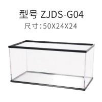 ZJDS-G04(50x24x24cm) ¥145.6
