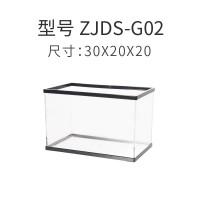 ZJDS-G02(30x20x20cm) ¥63.7