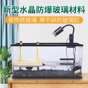 玻璃乌龟缸带晒台(多规格选择)