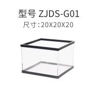 ZJDS-G01(20x20x20cm) ¥41.6