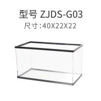 ZJDS-G03(40x22x22cm) ¥104
