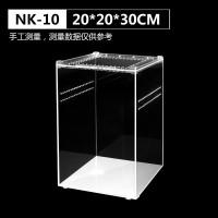 NK-10(8个/箱) ¥126.16