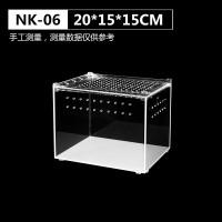 NK-06(18个/箱) ¥91.84