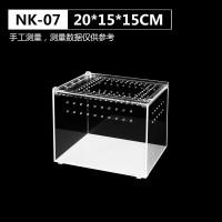 NK-07(18个/箱) ¥91.84