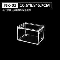 NK-01(48个/箱) ¥33.76