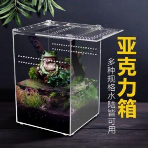 亚克力饲养盒爬虫透明爬宠饲养箱乌龟冬眠爬虫保温箱
