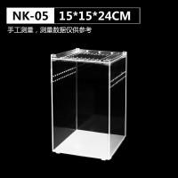NK-05(18个/箱) ¥86.56