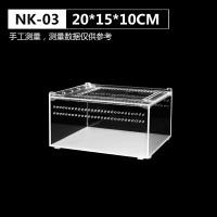 NK-03(24个/箱) ¥62.8
