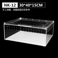 NK-12(4个/箱) ¥221.2