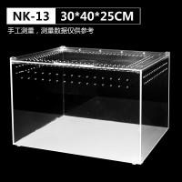 NK-13(1个/箱) ¥247.6
