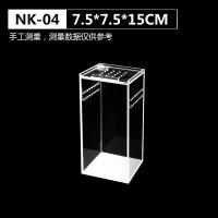 NK-04(48个/箱) ¥13.76
