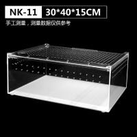 NK-11(4个/箱) ¥221.2